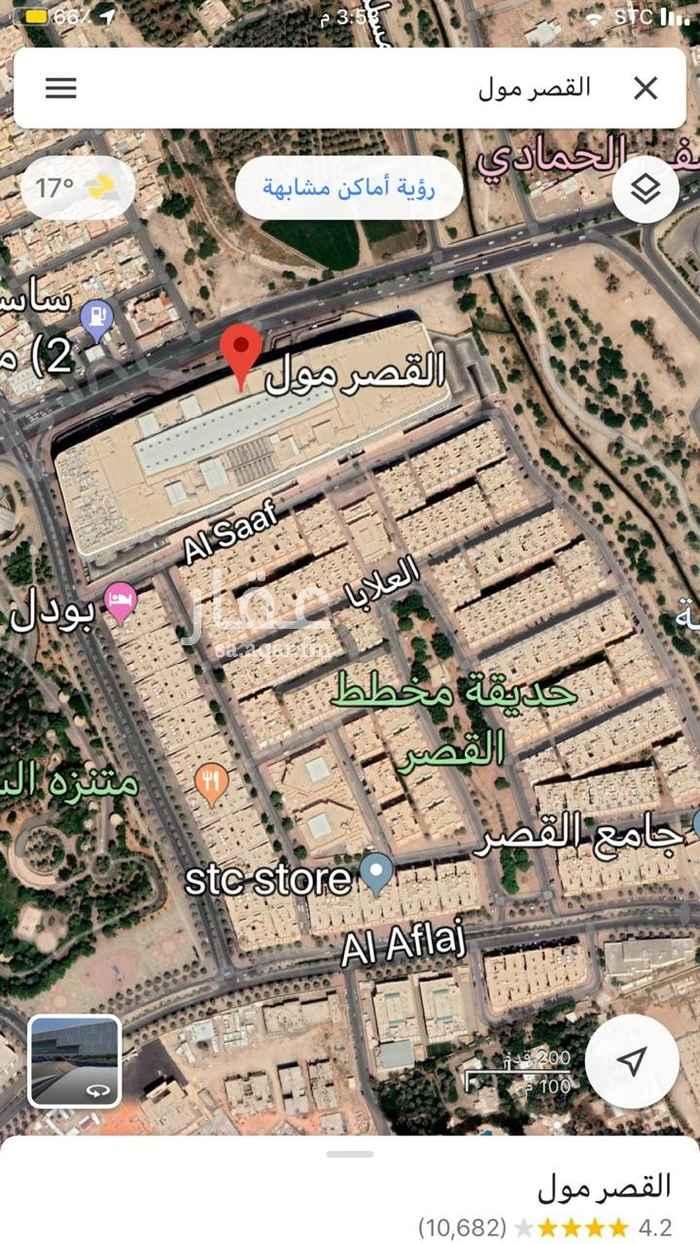 عمارة للبيع في شارع محي الدين بن سراقة ، حي السويدي ، الرياض ، الرياض