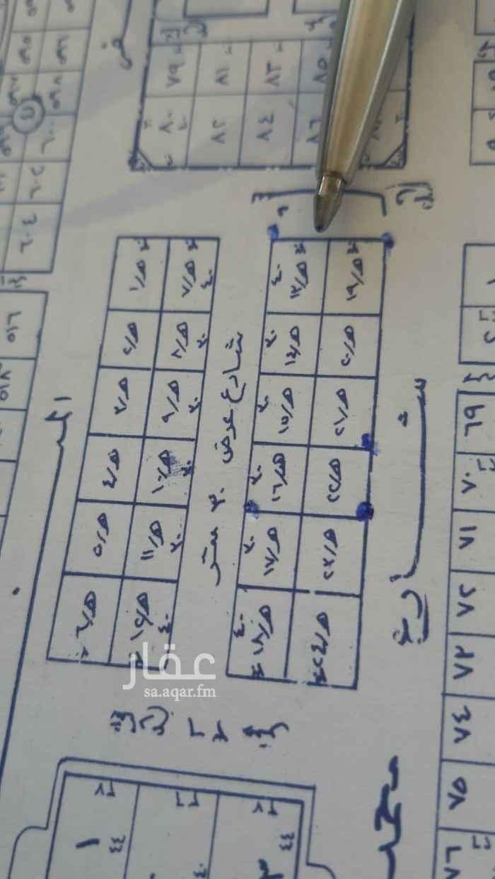 أرض للبيع في شارع الميناء ، حي اليرموك ، الرياض ، الرياض