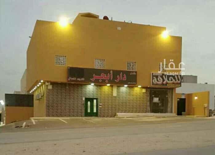 عمارة للبيع في شارع القوات الخاصة ، الرياض