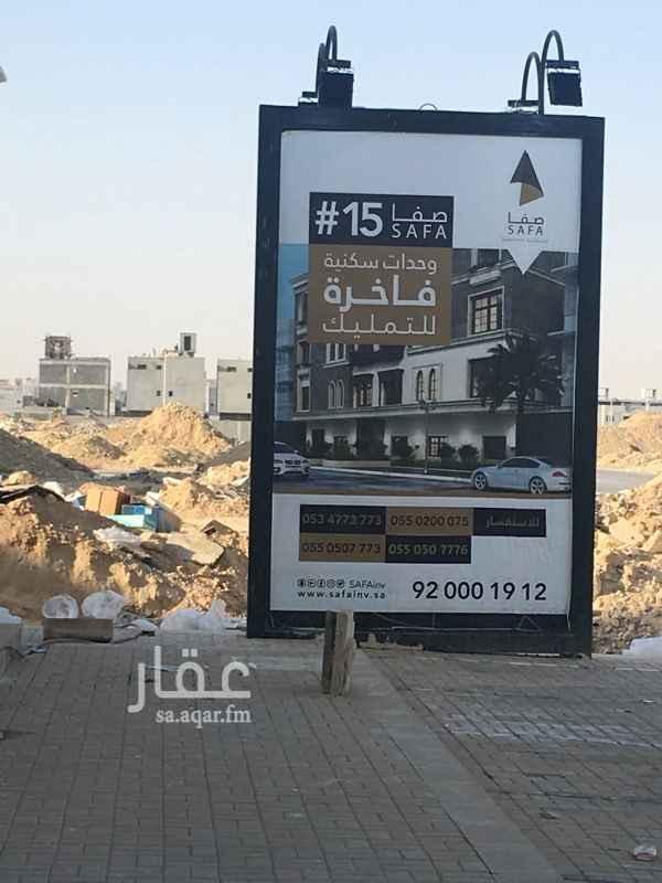 شقة للبيع في حي الوادي ، الرياض ، الرياض