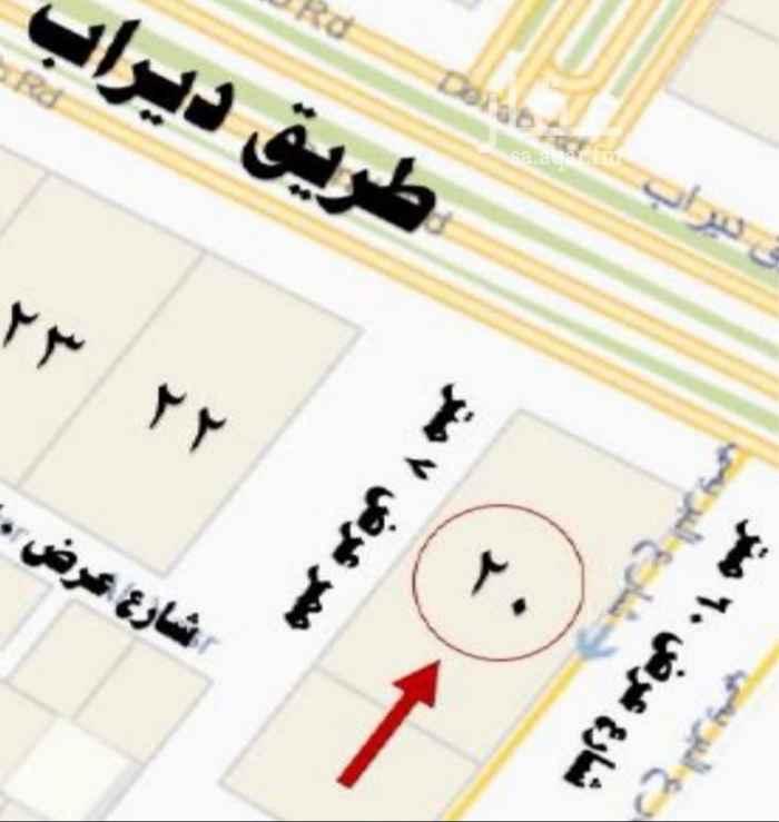 أرض للبيع في طريق ديراب الفرعي ، حي أحد ، الرياض