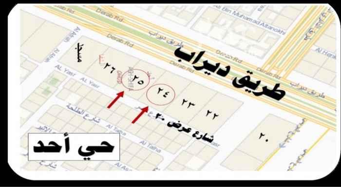 أرض للبيع في طريق ديراب الفرعي ، حي ديراب ، الرياض