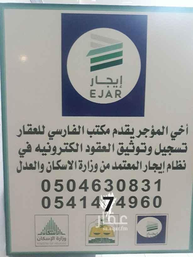 أرض للبيع في جدة ، حي الحمدانية ، جدة