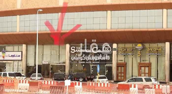 محل للإيجار في طريق الملك عبدالعزيز, الغدير, الرياض