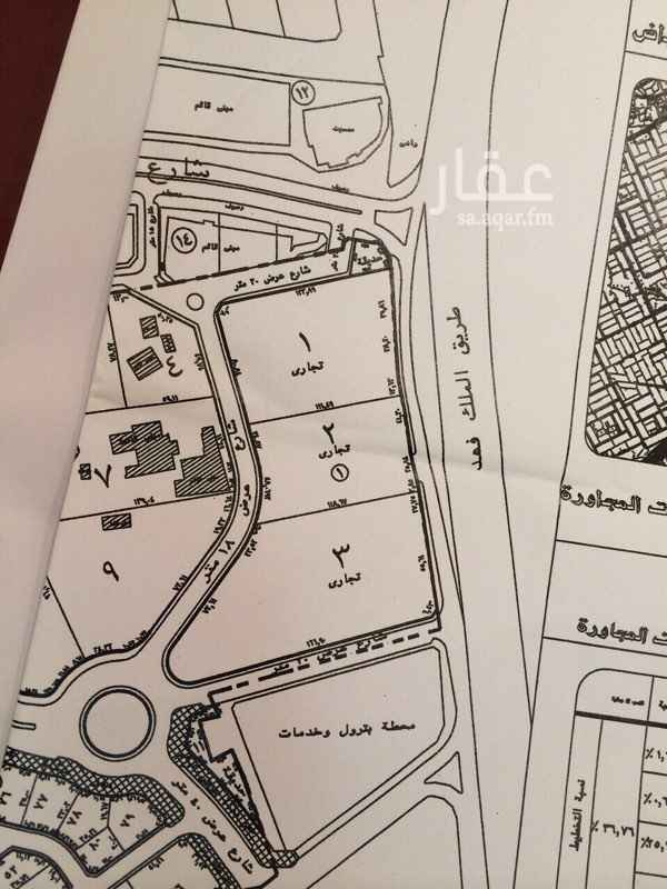 أرض للبيع في طريق الملك فهد ، حي الدريهمية ، الرياض