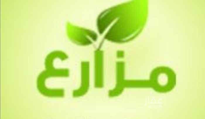 مزرعة للبيع في محافظة المزاحمية ، المزاحمية