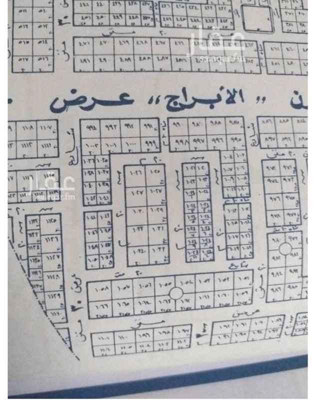أرض للبيع في شارع محمد المخزومي ، حي العقيق ، الرياض ، الرياض