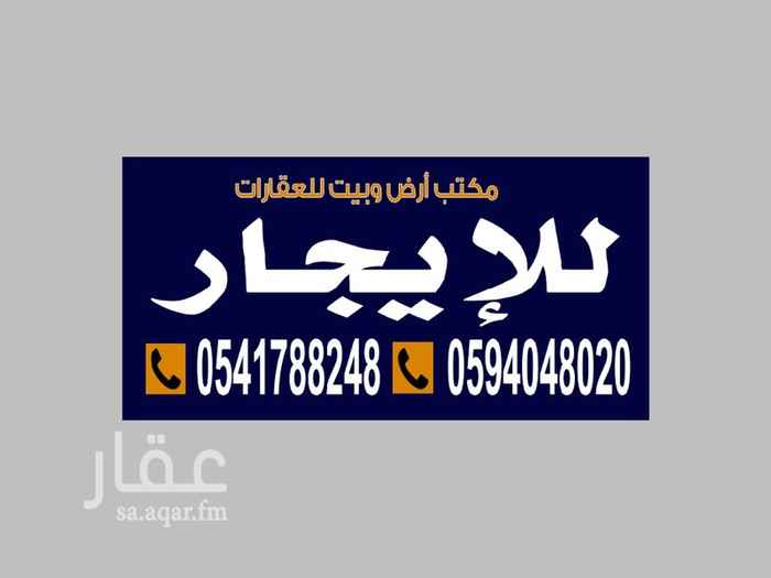 أرض للإيجار في شارع الامير سعود بن عبدالله بن جلوي ، حي النرجس ، الرياض ، الرياض