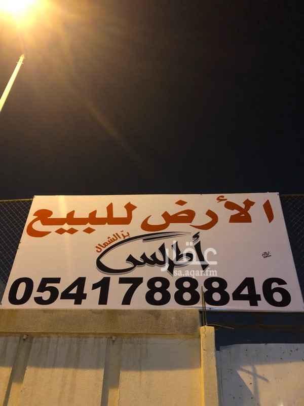 أرض للبيع في شارع نجم الدين القرشي ، حي النسيم الشرقي ، الرياض