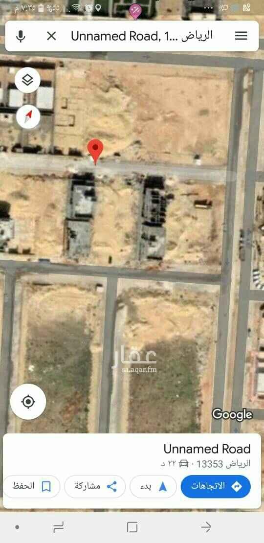 أرض للبيع في شارع الاشعاب ، الرياض