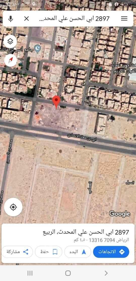 أرض للبيع في شارع ابي الحسن علي المحدث ، حي الربيع ، الرياض