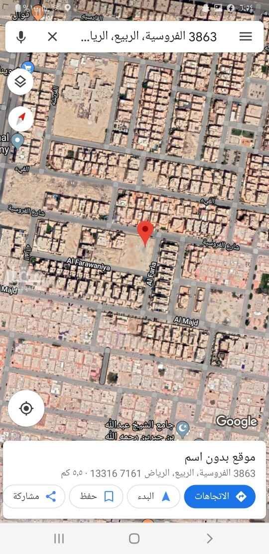 أرض للبيع في حي الربيع ، الرياض