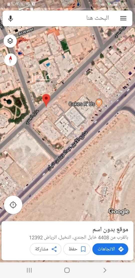أرض للبيع في شارع خايل الجندي ، حي النخيل ، الرياض ، الرياض