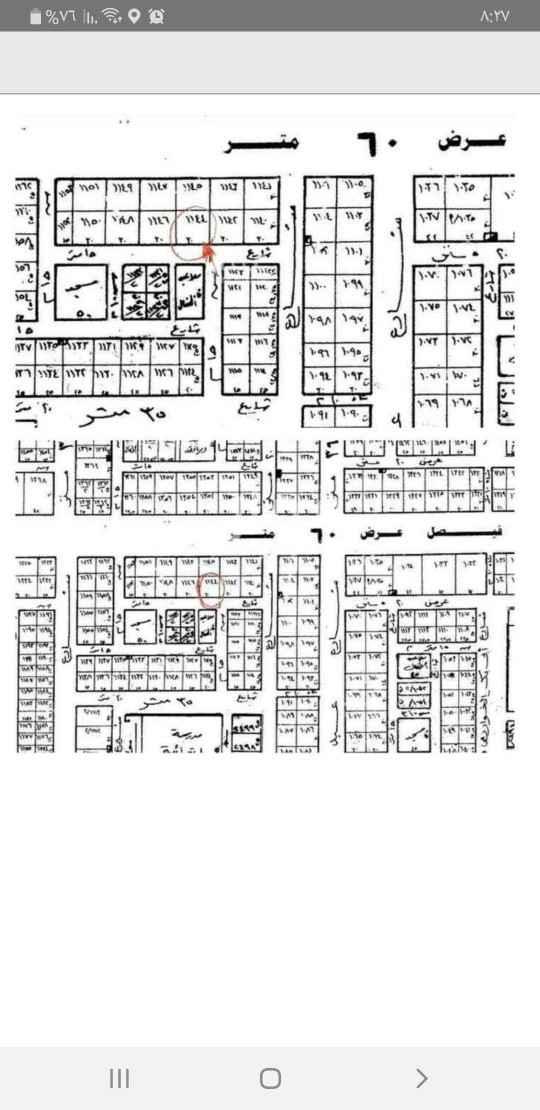 أرض للبيع في طريق الامام سعود بن فيصل ، حي العقيق ، الرياض ، الرياض