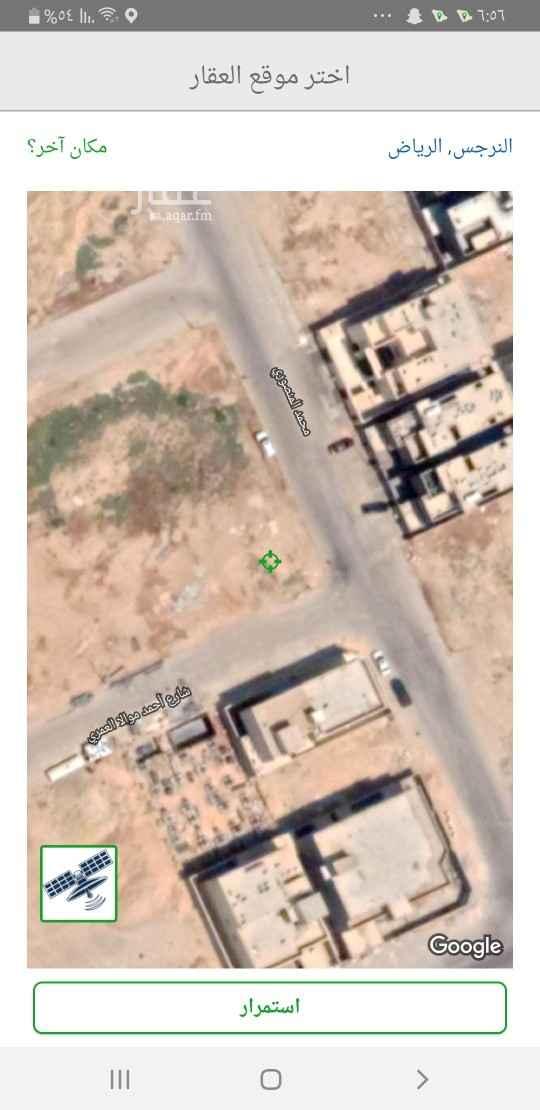 أرض للبيع في شارع محمد المنصوري ، الرياض ، الرياض