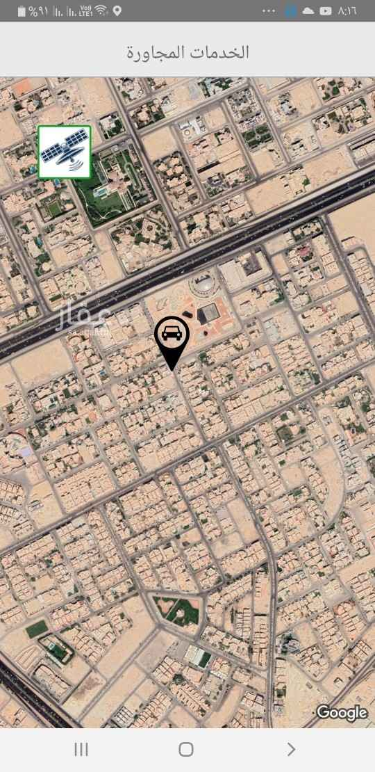 أرض للبيع في شارع ام سدرة ، حي النخيل ، الرياض ، الرياض