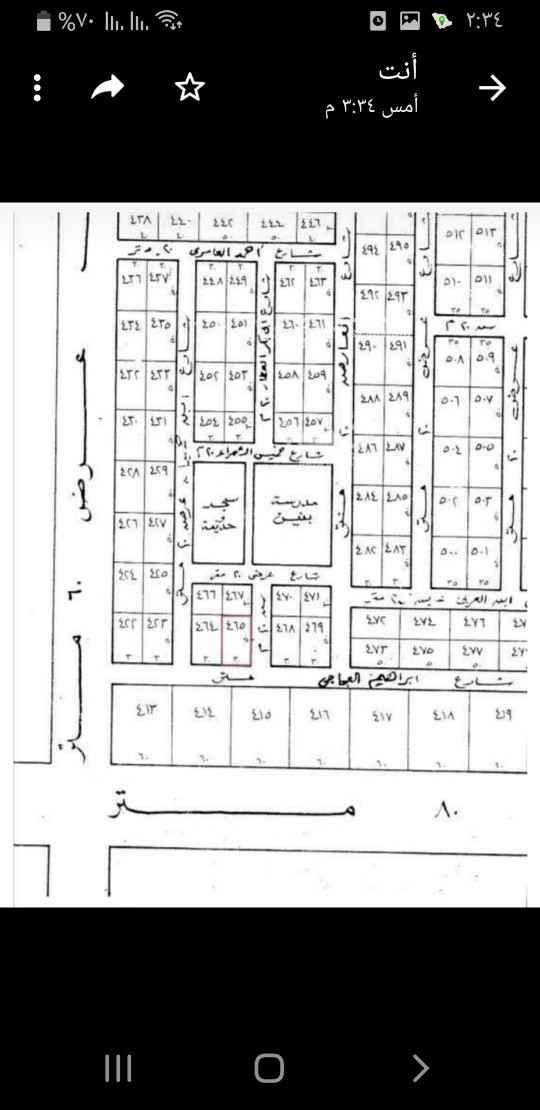 أرض للبيع في شارع ابي بكر العطار ، حي المحمدية ، الرياض ، الرياض