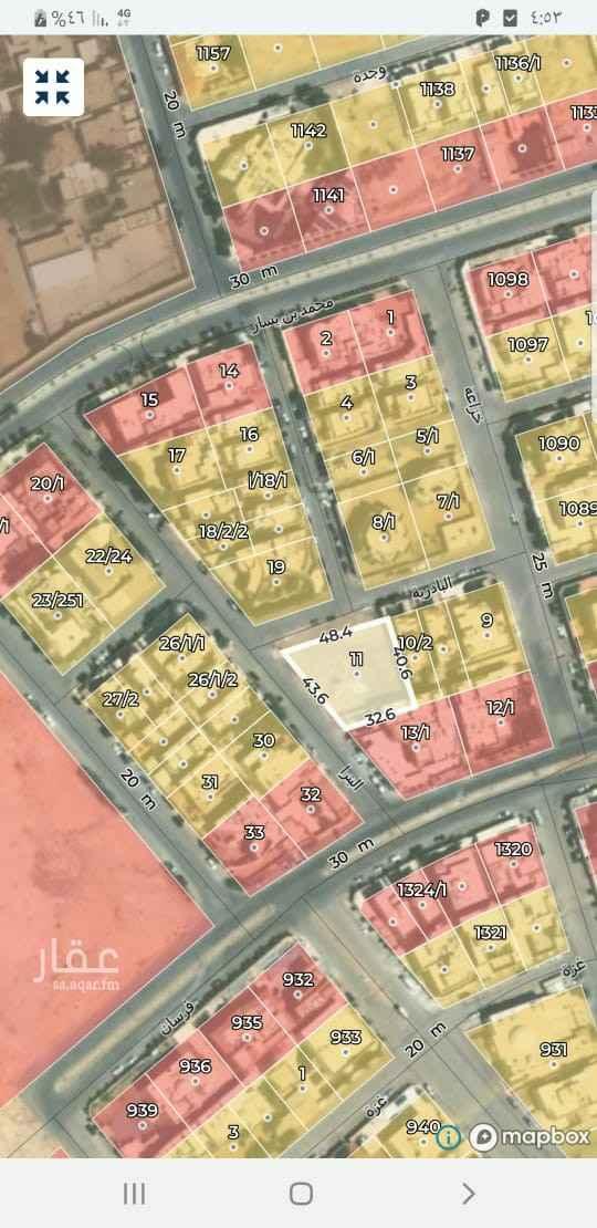 أرض للبيع في شارع فرسان ، حي المحمدية ، الرياض ، الرياض