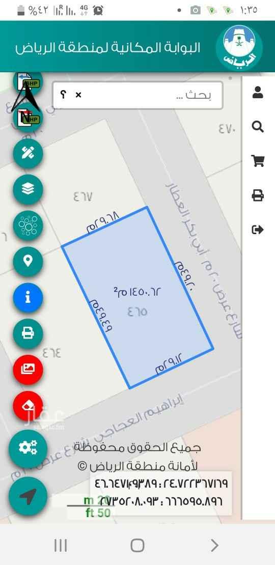 أرض للبيع في شارع ابن العربي ، حي المحمدية ، الرياض ، الرياض
