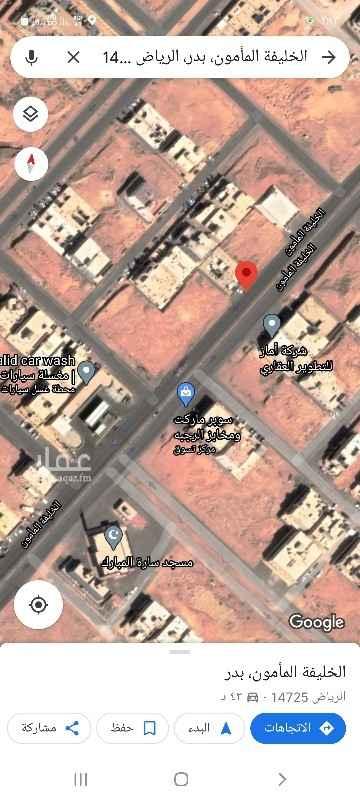 أرض للبيع في شارع عثمان بن عوف ، حي الشفا ، الرياض ، الرياض