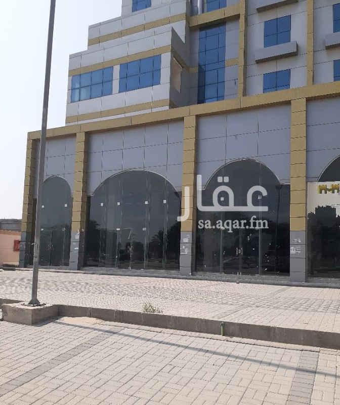 محل للإيجار في شارع عبد الله بن ذهلان ، حي الخزامى ، الخبر