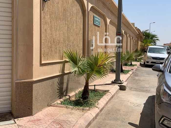 فيلا للبيع في شارع الضاحي ، حي الخليج ، الرياض ، الرياض