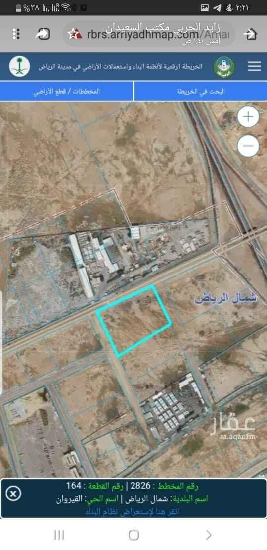 أرض للبيع في شارع القوات الخاصة ، حي القيروان ، الرياض ، الرياض