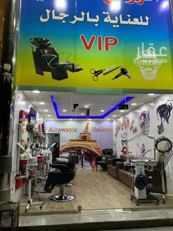محل للبيع في شارع وهيب بن عمير ، حي السامر ، جدة