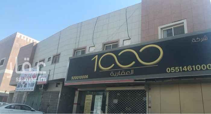 عمارة للبيع في شارع الزبير بن العوام ، حي الروابي ، الرياض ، الرياض