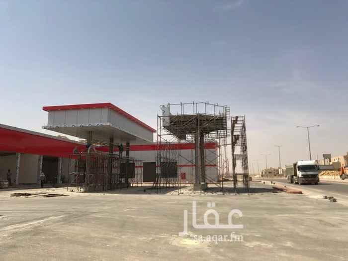 أرض للبيع في الرياض ، حي طويق ، الرياض