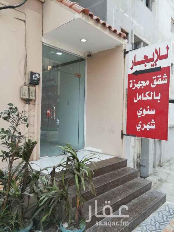 شقة للإيجار في الشارع الرابع ، حي العقربية ، الخبر
