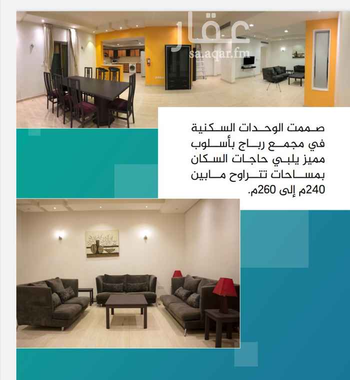 عمارة للبيع في شارع ابي نخلة ، حي المؤتمرات ، الرياض ، الرياض