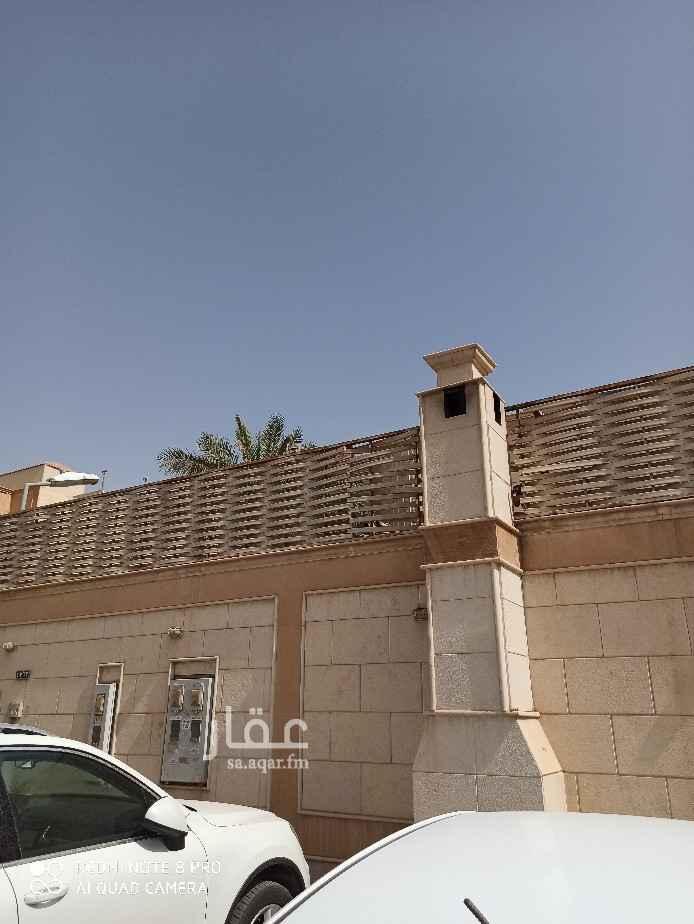 شقة للإيجار في شارع محمد بن القوبع ، حي الخليج ، الرياض ، الرياض