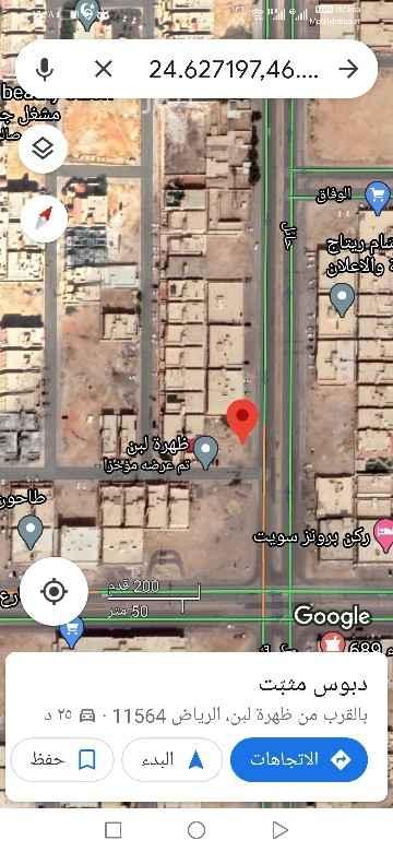 أرض للبيع في شارع عسير ، حي ظهرة لبن ، الرياض ، الرياض