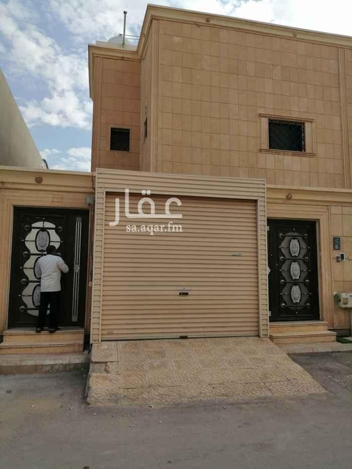 شقة للإيجار في شارع المروج ، حي الوادي ، الرياض ، الرياض