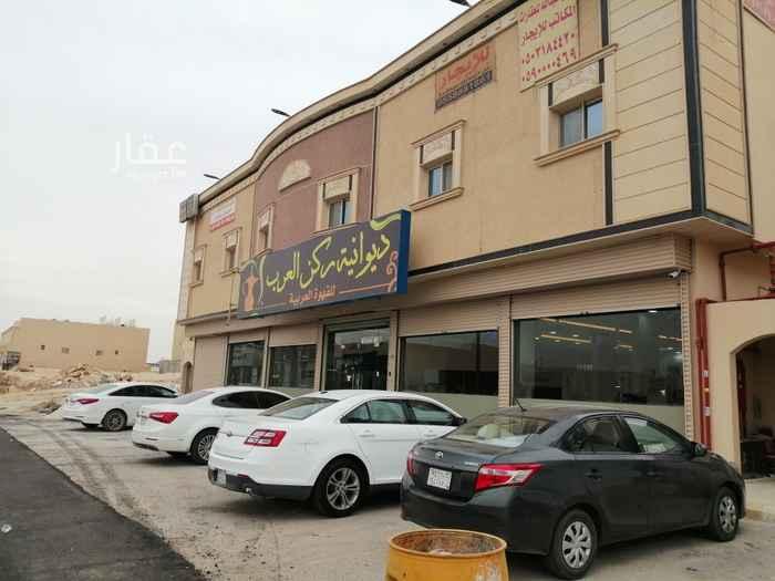 مكتب تجاري للإيجار في شارع الناصفة ، حي ظهرة لبن ، الرياض ، الرياض