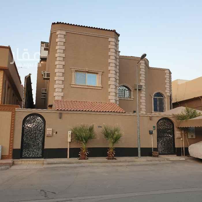 شقة للإيجار في شارع المسمى ، حي الوادي ، الرياض ، الرياض
