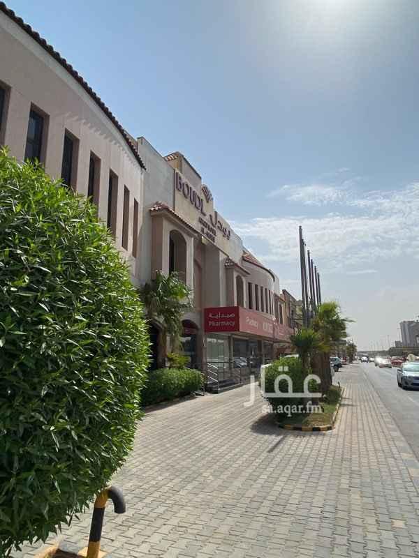 عمارة للبيع في حي المروج ، الرياض ، الرياض