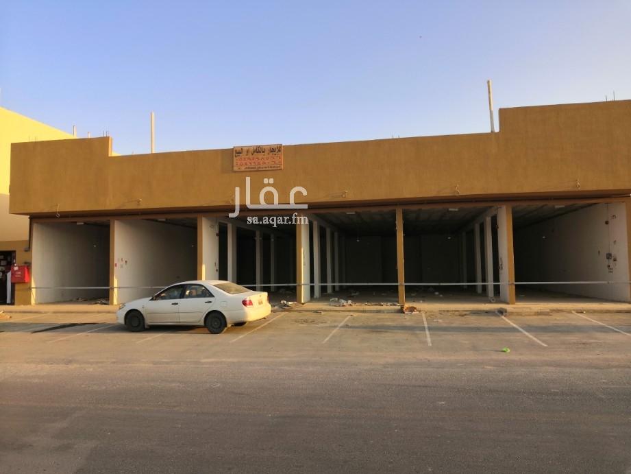 محل للإيجار في شارع الطائف ، الرياض