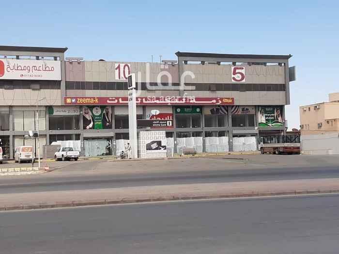 محل للإيجار في طريق عرفات ، حي بدر ، الرياض ، الرياض