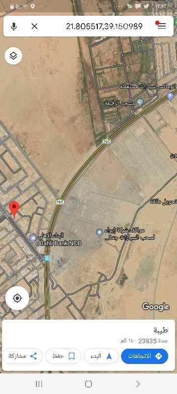أرض للبيع في طريق عسفان ، حي الرياض ، جدة ، جدة