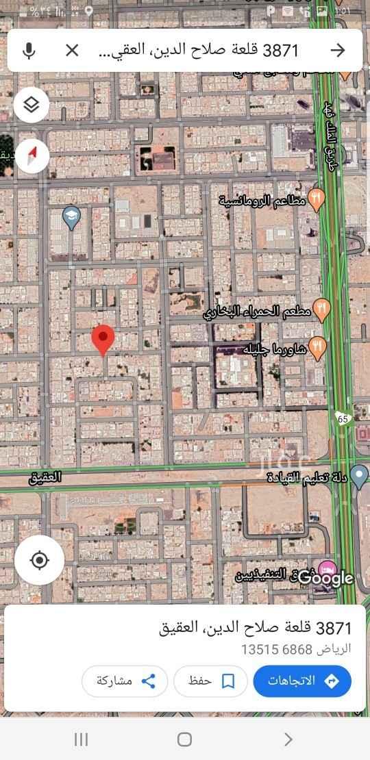 أرض للبيع في طريق الأمير محمد بن سلمان بن عبدالعزيز ، حي العقيق ، الرياض ، الرياض