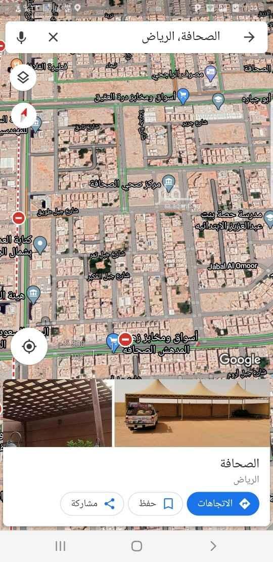 أرض للبيع في طريق الامام سعود بن فيصل ، حي الصحافة ، الرياض ، الرياض