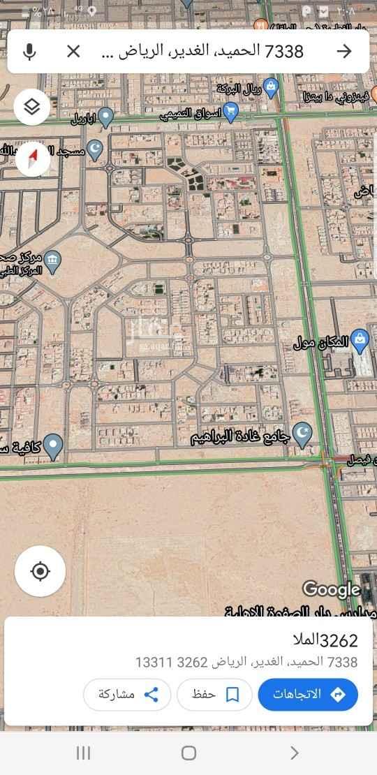 أرض للبيع في طريق الامام سعود بن فيصل ، حي حطين ، الرياض ، الرياض