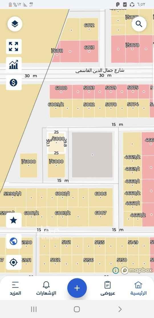 أرض للبيع في حي ، شارع جمال الدين القاسمي ، حي العارض ، الرياض ، الرياض