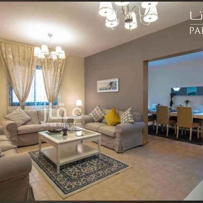 شقة للبيع في شارع الاقطار ، حي الدريهمية ، الرياض ، الرياض