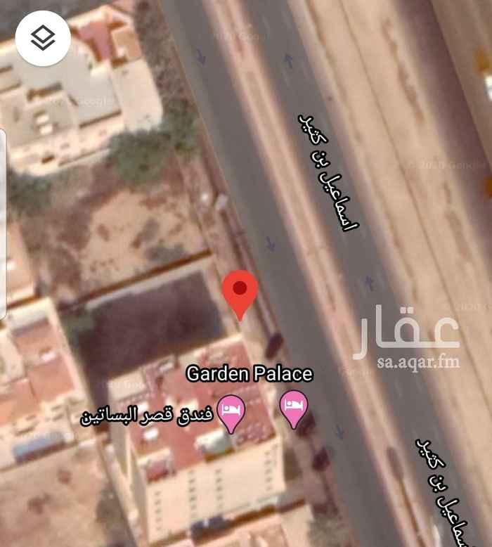 أرض للبيع في شارع اسماعيل بن كثير ، حي البساتين ، جدة ، جدة