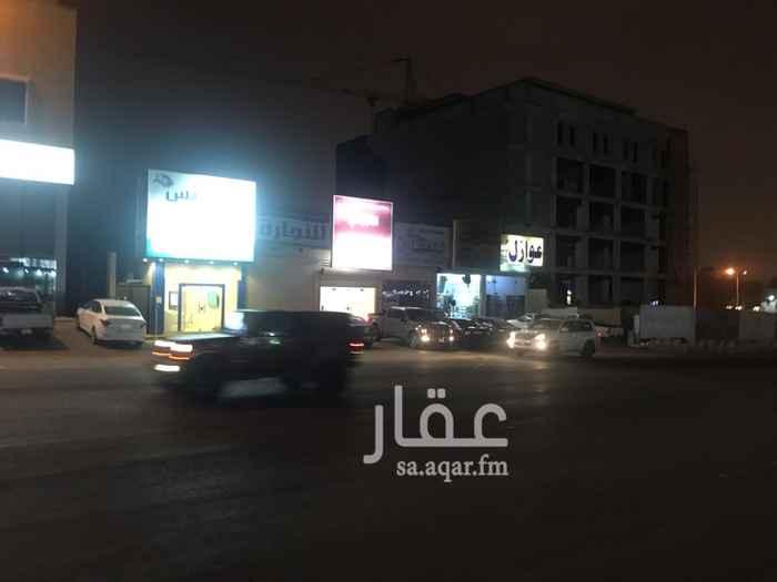 محل للبيع في شارع العمارية ، حي القيروان ، الرياض
