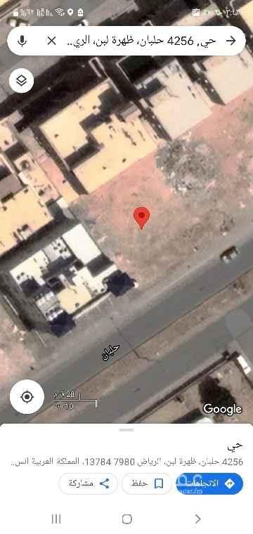 أرض للبيع في حي ، شارع وعله ، حي ظهرة لبن ، الرياض