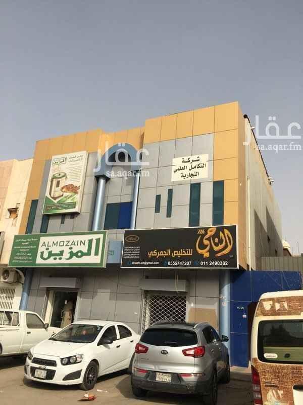 مكتب تجاري للإيجار في الرياض ، حي الملك فيصل ، الرياض